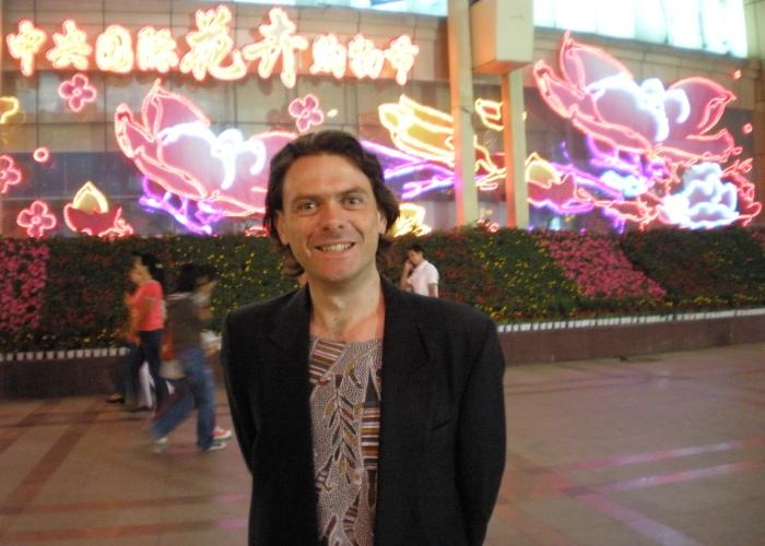 Nanjing_Xinjiekou_2008 CROPPED.JPG