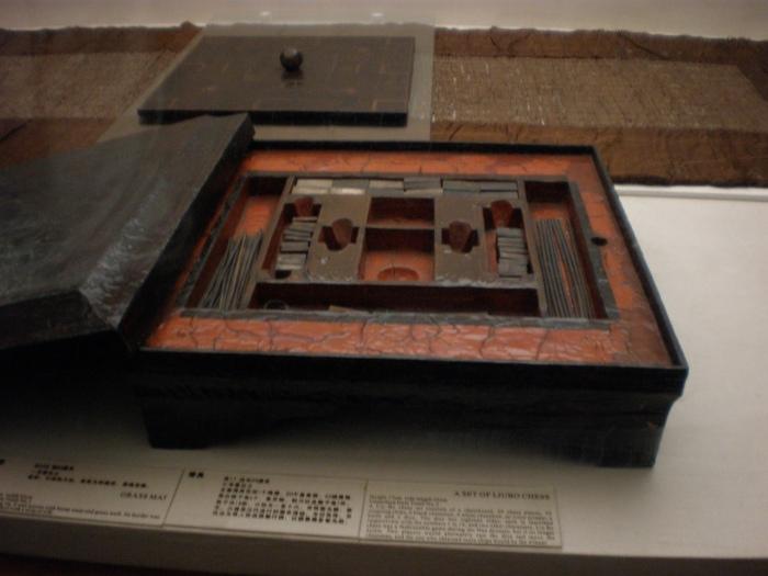 Changsha Museum_Liubo Chess 2.JPG