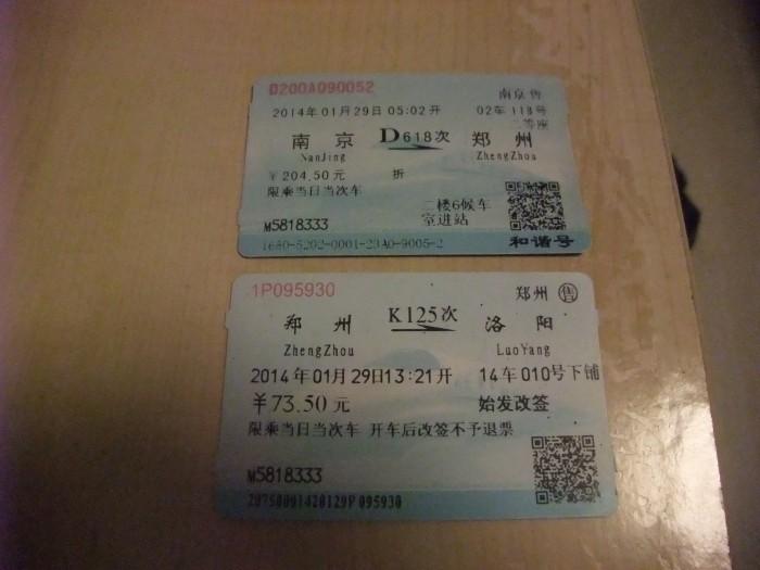 Luoyang 1.JPG